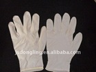 4.5 mil Nitrile Medical Gloves