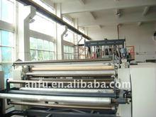 2012 NEW LAMINATION MACHINE