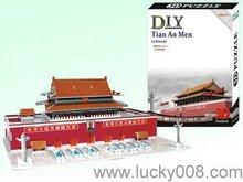 TIAN AN MEN Puzzle 3D Paper Game Educational Toy