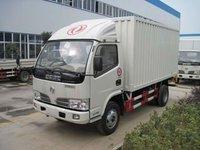 2000-5000kg box truck, cargo van, light van