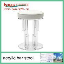 plexiglass bar stool