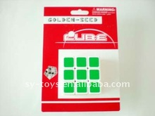 Third-order high speed Cube
