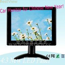 8 inch digital tft lcd moniter for car/pc/POS