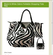 600 D ployster Black & White Zebra Foldable Shopping Tote Bag