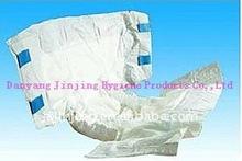 absorbent adult diaper pad, pee napkin