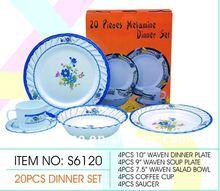S6120 20PCS Melamine DINNER SET