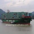 كوسكو شركة الشحن من الصين إلى ميناء بورسعيد---- ريتا
