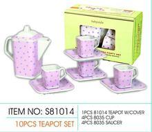 S81014 10PCS Melamine cup set/Teapot with Cup Set