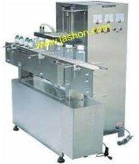 Medicine Bottle Sealing Machine