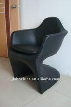 Grand Leisure lounge chair