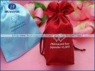 beautiful lip gloss silk farbic drawstring pouch