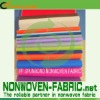 polypropylene nonwoven roll fabric