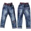 Elastic Waist Stretch Robin Jeans for Kids