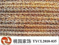 hemp& bamboo curtain