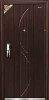 Blindado metal porta de entrada