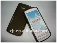 case for Nokia 700 Zeta