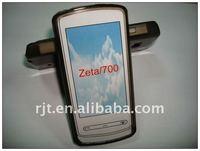 phone cover for Nokia 700 Zeta