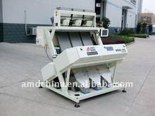 CCD rice/grains processing machine