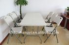 Portable modern dining furniture set