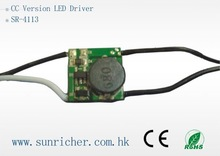 12V 6*1W led dimming driver diy