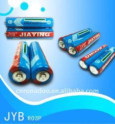 Car Dry Battery LR03P