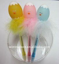 Easter Egg Feather Ball Pen