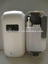 infrared sensor auto soap dispenser