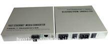 dual fiber optical transceiver