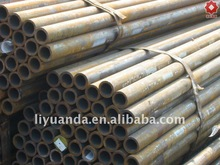 1 inch schedule 40 seamless steel pipe