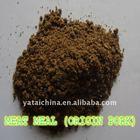 mutton powder(fishmeal)