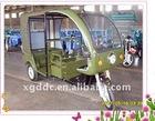 Auto rickshaw tricycle three wheel motorcycle passenger