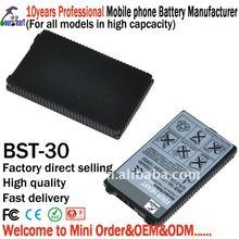 Double IC BST-30 Battery for Sony Ecrisson BST30 K500 k300