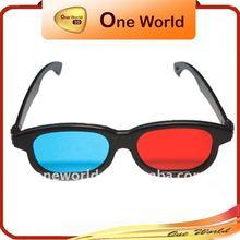 2012 hot sale eye glasses eye 3d