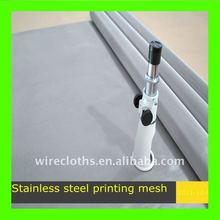 stainless steel woven fine mesh sieve screen
