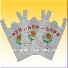 2012 plastic t shirt bag for super market use