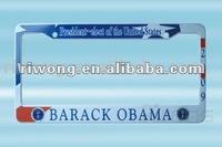 Plastic license plate frame, obama plate frame
