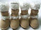 fshion fabric dog boot wholesale MOQ 1set