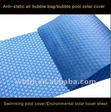 Anti-static air bubble bag.Bubble pool solar cover.Environmental solar cover sheet