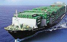 shipping Trousers to Ukraine from Guangzhou/Shenzhen China