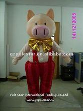 2012 hot sale pig costume NO.1517