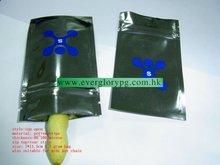 printed mylar bags for mini key chain