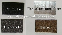 2.5-4mm SBS/APP modified bitumen waterproof