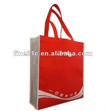 2012 all kind of pp woven promotion shopping bag