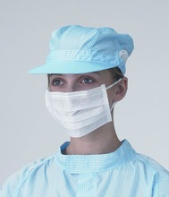 Two-ply Disposable Protective Mask