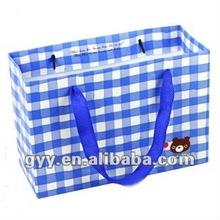 2012 GYY promotion gift bag