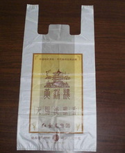 Organic plastic shopping bag