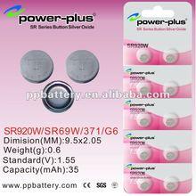 SR Series Silver oxide cell SR920W/SR69W/371/G6