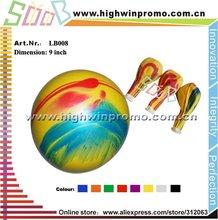 New style 9inch rainbow latex balloon