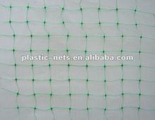 PP Netting