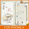 Cocoroni Front and back cover case for iphone 4 4G 4S with retail package Many Designs &LF-0397